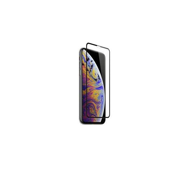 محافظ صفحه نمایش شیشه ای JCPAL با قطر 0.26 میلی متر برای آیفون XS Max