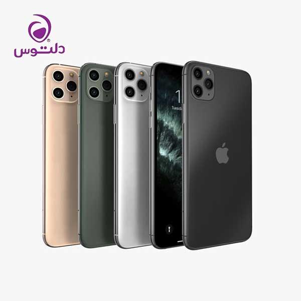 گوشی آیفون iPhone 11 Pro Max