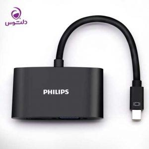 مبدل Mini DP به HDMI و VGA فیلیپس