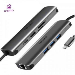 مبدل مولتی پورت USB-C فیلیپس
