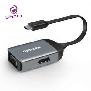 مبدل USB-C به HDMI و VGA فیلیپس