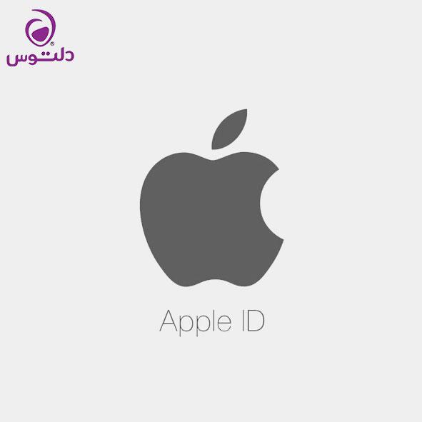 اپل آیدی آمریکا - با ایمیل دلخواه شما