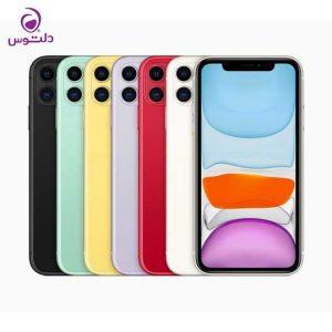 گوشی آیفون iPhone 11