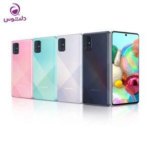 گوشی سامسونگ مدل Samsung Galaxy A71