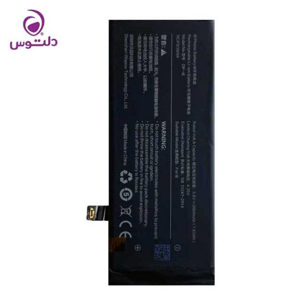 باتری DP آیفون iPhone 8
