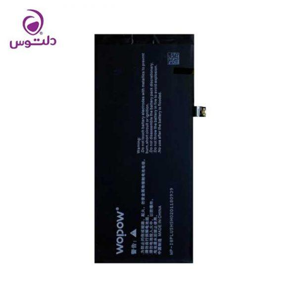 باتری DP آیفون iPhone 8 Plus