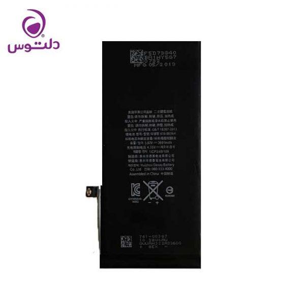 باتری اورجینال آیفون iPhone 8