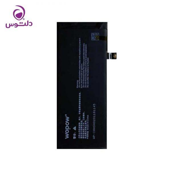 باتری WP آیفون iPhone 7