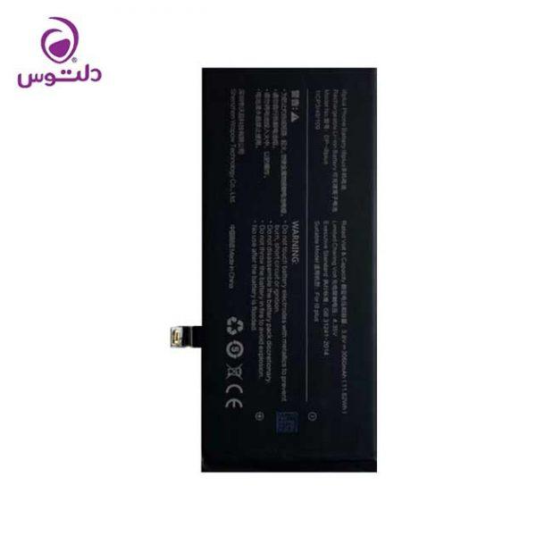باتری WP آیفون iPhone 7 Plus