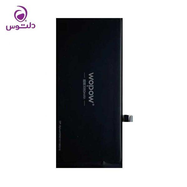 باتری WP آیفون iPhone 8 Plus