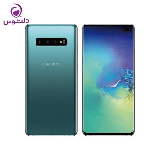 گوشی سامسونگ Samsung Galaxy S10 Plus سبز