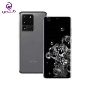 گوشی سامسونگ Samsung Galaxy S20 Ultra خاکستری