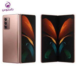 گوشی سامسونگ Samsung Galaxy Z Fold2 5G برنزی