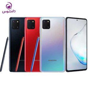 گوشی سامسونگ Samsung Galaxy Note10 Lite