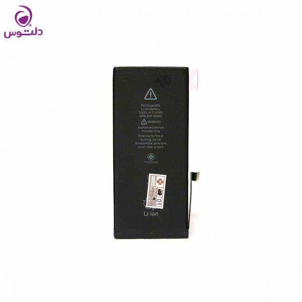 باتری آیفون 11 iPhone